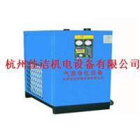氢气冷干机 氧气冷干机佳洁厂家