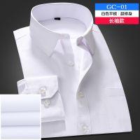 2018新款男士衬衫职业工装商务正装衬衣支持定制加工LOGO