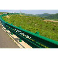 仙桃市护栏板及护栏板交通设施配件配套配件产品厂家直供防撞栏Q235