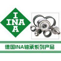 上海允庚轴承长期供应各类原装进口轴承Ian skf等品牌 ,ZARN75155型号组合轴承