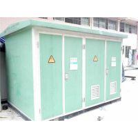 京博睿厂价出售智能型一体化变电站欧式箱式变压器