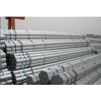 贵州簿壁镀锌管厂家、贵州小口径镀锌管、贵州镀锌系列现货型号