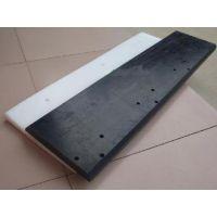 自产自销 可定制高密度聚乙烯衬板 溜槽矿车和载重的货箱衬里 高分子耐磨板