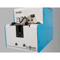 跃顺NSBI螺丝机 螺丝供给机 螺丝机厂家