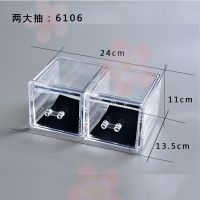 多层首饰收纳盒 厂家供应韩版透明亚克力化妆品收纳盒