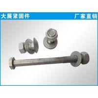 大展热镀锌护栏螺栓的性能特点是什么