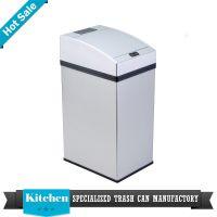 尚莱仕5L方形不锈钢全自动车载式智能感应垃圾桶