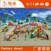 广州牧童专业定制儿童绳网探险攀爬户外拓展设备定制厂家欢迎来电咨询
