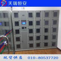天瑞恒安 TRH-KL-55 智能物证柜如何保证安全性,智能物证保管柜