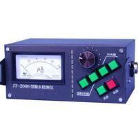 中山JT-2000自来水地下管道漏水检测仪JT-2000漏水检测仪总代直销