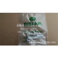 88832012-031寿力弹簧垫圈垫片
