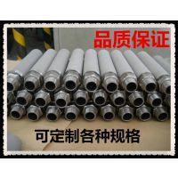 不锈钢金属烧结滤芯管 不锈钢烧结滤芯管 不锈钢曝气头 不锈钢曝气盘