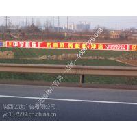 质优-精准发布彭山手绘喷绘墙体广告发布亿达广告