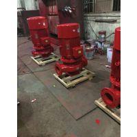太原众度泵业高扬程立式消防泵 XBD12.5/27.8-100L-315 75KW 铸铁
