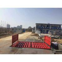 安徽工地洗轮机/安徽自动冲洗平台13477415966