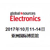 2017环球资源电子产品展