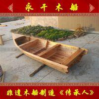 木船出售欧式木船、服务类船、画舫、景观装饰