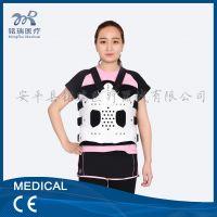 厂家批发夏季背带医用PVC透气款胸腰椎矫形器腰椎间盘突出骨质疏松固定支具康复固定