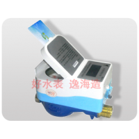 荆州接触式智能水表 荆州IC卡智能水表 荆州接触式水表价格