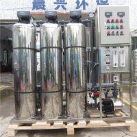广西厂家直销1吨矿泉水纯净水设备 不锈钢材质反渗透设备