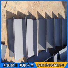 DN150 T型管托(焊接型)J1-1a 齐鑫管道细心制作