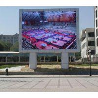 北京海景台P8户外全彩显示屏