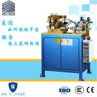 惠州市德力网片边框T形双头对焊机 铁框电阻对焊机