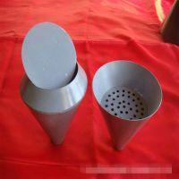 河北工厂铭意 电厂配件 A3带盖钢制圆形漏斗,不锈钢钢制圆形排水漏斗