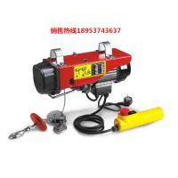 九州厂家供应SH系列钢丝绳电动葫芦 轻小型起重设备