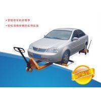 手动移车器销售热线液压移车器规格款式
