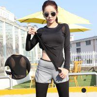 冬季新款 瑜伽长袖T恤纯色修身适合休闲跑步健身瑜伽