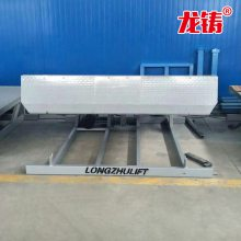 定做10吨登车桥 固定式电动液压升降装卸货梯 叉车桥--龙铸机械