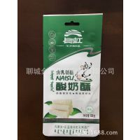 厂家供应平顶山市奶制品包装袋,铝塑包装,可加印logo
