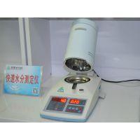 SFY-20A PVC树脂热缩管水分测定仪