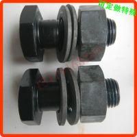M30 10.9级钢结构用高强度大六角头螺栓 钢结构螺栓连接副