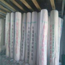 内墙玻璃纤维网格布 网格布厂家直销 防裂抹墙网