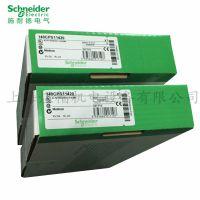 Schneider施耐德140系列PLC模拟量模块140ACI03000单极性