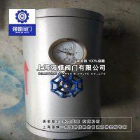 气囊式水锤吸纳器 8000X 消除水锤 吸收水锤 缓解水压铸钢 不锈钢