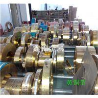 黄铜棒CDA345铅黄铜棒 高弹性黄铜棒 铜棒价格 切割零售
