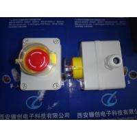 骊创电厂专用【FJD2-1B】事故按钮-正品保质热销中