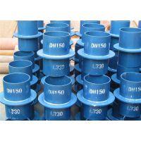 供应昆明Q235B钢制防水套管,加长防水套管报价