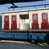 环保移动厕所 景区环保公厕厂家 旅游公共卫生间 旅游公厕厂家