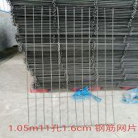 中式1.05米保育12支筋钢筋网片