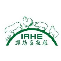 2018山东(潍坊)国际畜牧业博览会暨畜牧养殖设备展览会