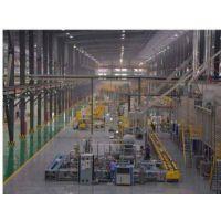 工厂供电设计