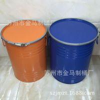 18-100升包装铁桶、50升开口钢桶