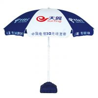 重庆户外伞厂家,户外遮阳伞价格,户外太阳伞批发,广告太阳伞,咖啡厅伞