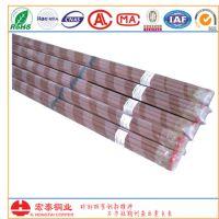 高精密TP2紫铜盘管 紫铜小口径铜管 空调铜管