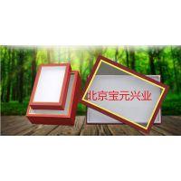 木质油漆标本盒、昆虫标本盒、实木油漆标本盒松木清漆