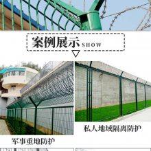 海口钢丝网多少钱一米 监狱围栏厂家 澄迈绿色园林市政护栏防护网